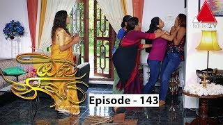 Oba Nisa - Episode 142 |  09th September 2019 Thumbnail