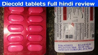 Diecold tablets use full hindi review || medicine tips rx