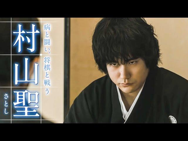 まるで別人!驚愕の増量を経た松山ケンイチの衝撃映像