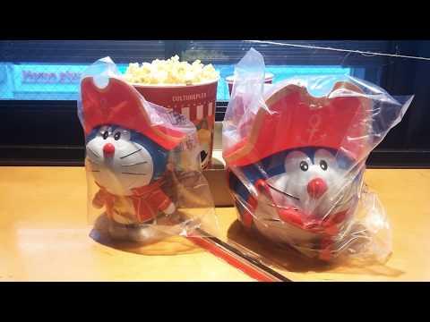도라에몽 콤보 해적 도라에몽 팝콘통과 음료컵 세트구입!