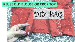 Reuse old BLOUSE or Crop top into Jewel or Multipurpose bag | Learning Process