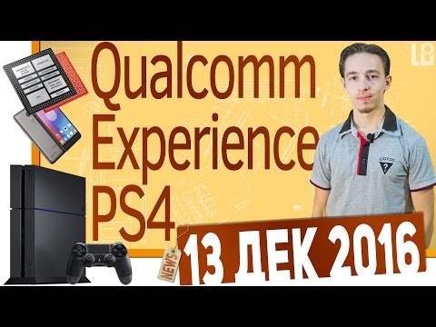 СН. PS4, Qualcomm Snapdragon 835, Lenovo K6 Note, Samsung Experience