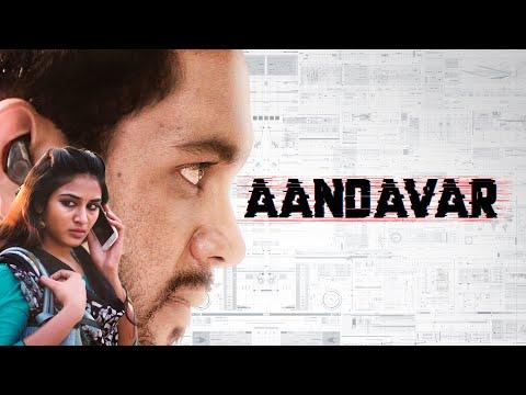 ஆண்டவர் - Official Trailer   Indhuja   Kanna Ravi   S FRAMEZ MEDIA   Manow   Kowsik