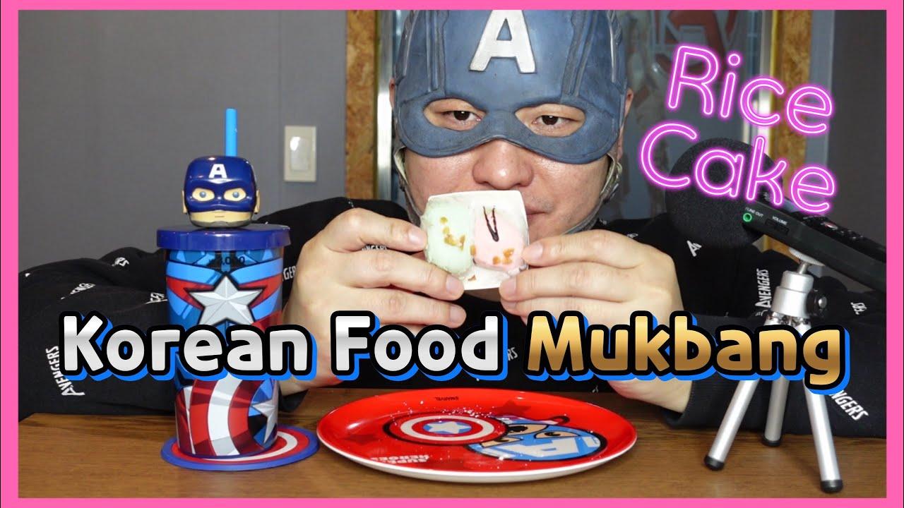 """Mukbang with Music! Korean Food """"Beautiful Rice Cake"""" EATING SOUNDS SHOW 🎸 ASMR"""