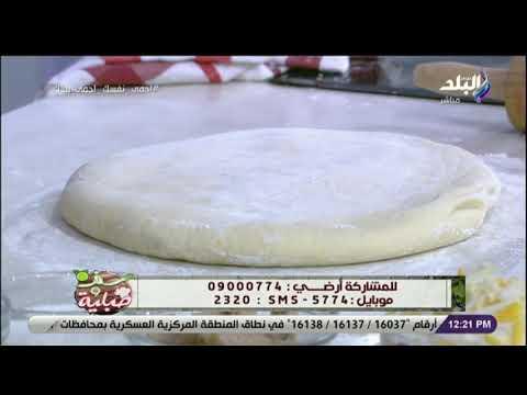 """صورة  طريقة عمل البيتزا سفرة وطبلية مع الشيف توتا مراد - طريقة عمل """"بيتزا جامبو"""" مع الشيف توتا مراد طريقة عمل البيتزا من يوتيوب"""