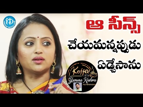 I Cried When They Asked Me To Do That Scene - Suma Kanakala || Koffee With Yamuna Kishore