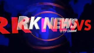 RK NEWS TV CHANNEL. BAHADURPURA CONSUTINSEY INCHARGE MR KHAISER SIR GIVIN BY SPEECH RK NEWS