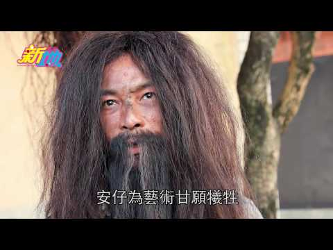 Dead Wrong (致命復活) Roger Kwok Suffered Depression
