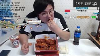 새로나온 멕시카나 치킨 오징어짬뽕치킨 리뷰 mukban…