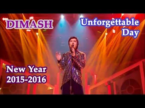 ДИМАШ / DIMASH - Ұмытылмас күн / Unforgettable Day (RUS/ENG/ESP/FR/DE SUB)