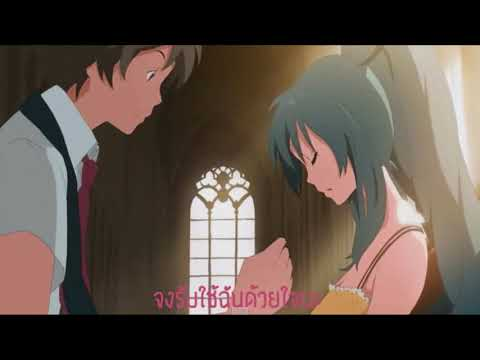 Hatsune Miku World is Minerus