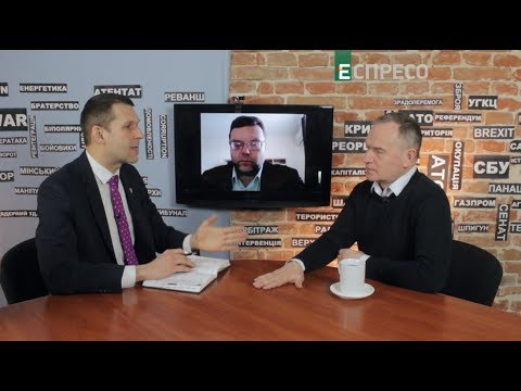 Espreso.TV: Дивіться, аби країну не віддали в концесію | Студія Захід
