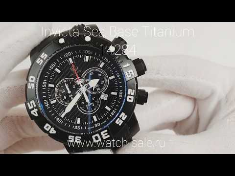 Часы мужские Invicta Sea Base 14284 Titanium LTD Swiss Made