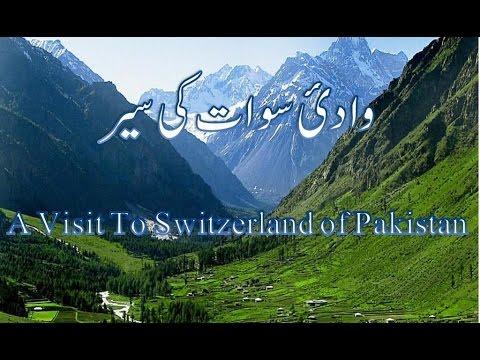 a visit to switzerland of pakistan wadi e swat ki ser