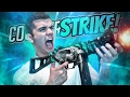 """EQUIPO UMP!"" 