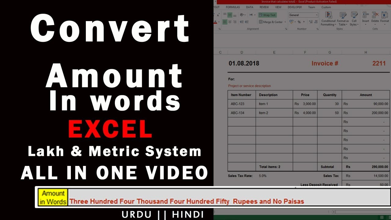 How to Convert Amount to Words in ANY CURRENCY + FREE DOWNLOADABLE TEMPLATE  Metric || Lakh System