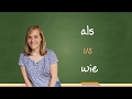 German Lesson (148) - als vs. wie - Comparisons in German - A2