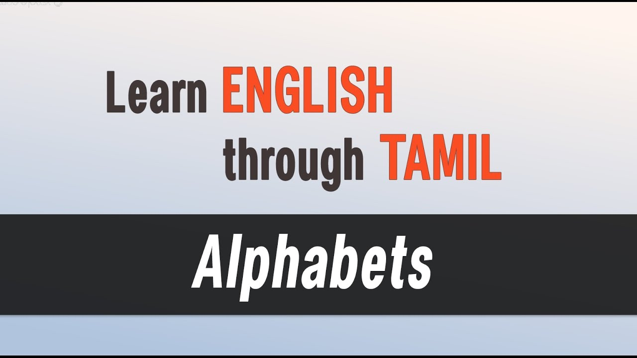Translation of Tamil in German