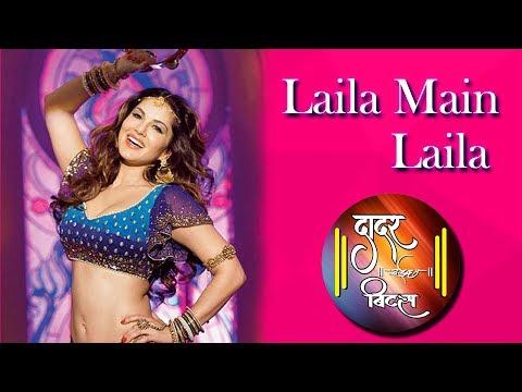 laila-main-laila-by-dadar-saiiccha-beats-|-9773272760-|-banjo-musical-group