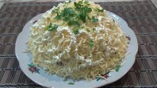 Sałatka. Салат мужской каприз  Очень вкусный салат для любимых мужчин
