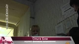 видео Городская клиническая больница № 11  Москва, отзывы, адреса, телефоны, врачи