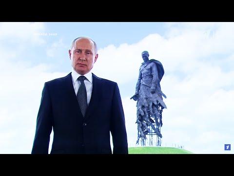 Обращение президента России Владимира Путина Владимир 30 июня 2020 года