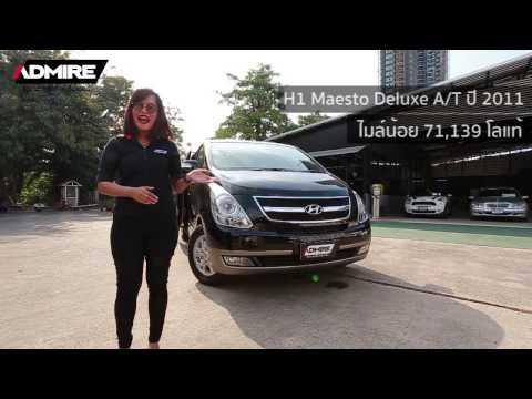 H1 Maesto Deluxe A T  2011
