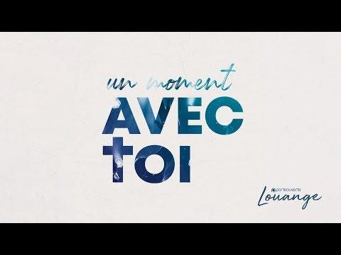 UN MOMENT AVEC TOI - Porte Ouverte Louange [LYRICS VIDEO OFFICIELLE]