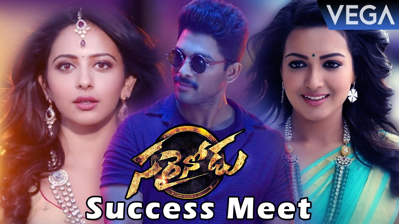 sarrainodu 2017 telugu movie download hd