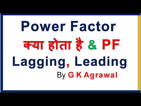 Power Factor, lagging \u0026 leading current, in Hindi