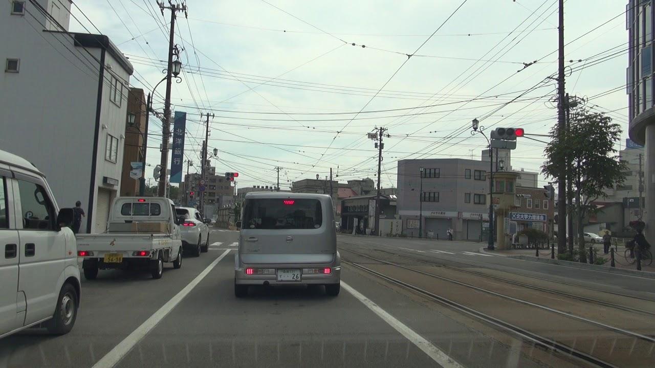 北海道道457号函館漁港線 と 西...