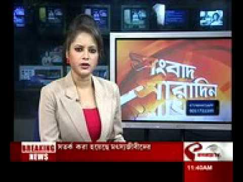 Kolkata tv  news