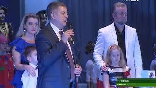 �������� ���� Благотворительный вечер прошел в концертном зале Дружба 29 12 17 ������
