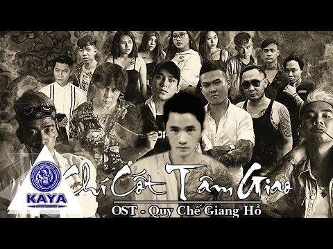 MV Chí Cốt Tâm Giao - Nam Anh | OST Phim Ca Nhạc Quy Chế Giang Hồ |Chúng ta không giống nhau Vietsub