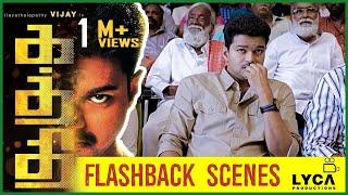 Kaththi - Flashback  Scenes   Vijay    Samantha Ruth Prabhu   Neil Nitin Mukesh