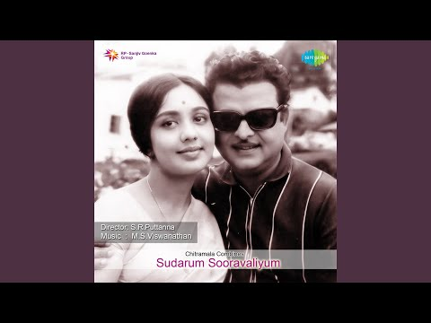 anbu vanthathu male song lyrics