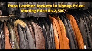Pure Leather Jackets in Cheap Price | Manufacturing All Leather Products | Sion Dharavi Mumbai
