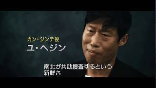 【Kstyle】ヒョンビンの素顔、キム・ジュヒョクの肉体美も!「コンフィデンシャル/共助」密着メイキング映像を独占公開