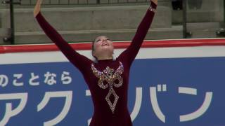 2016 ISU Junior Grand Prix - Tallinn - Ladies Free Skate - Aiza MAMBEKOVA KAZ