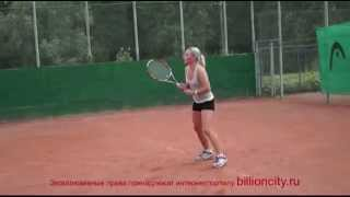 Уроки большого тенниса. Удар