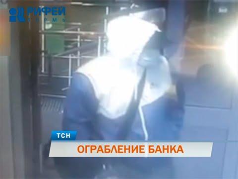 Вооруженный налет на Сбербанк в Перми: подробности происшествия