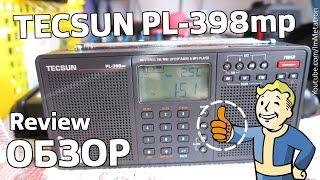 Tecsun PL-398MP Обзор радиоприёмника - личный опыт. Review Radio