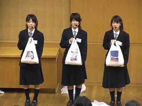 神戸市立科学技術高等学校制服画像
