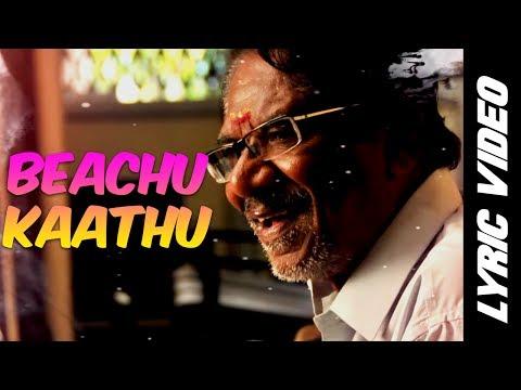 Beachu Kaathu Song Lyrics From Kurangu Bommai