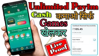 Winzo Gold अब कमाओ Unlimited Paytm Money सिर्फ Games खेलकर || Paytm earning app 2018