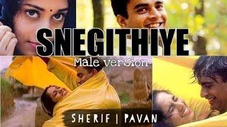 Snegithiye   Alaipayudhe - Male Version   Sherif   Pavan