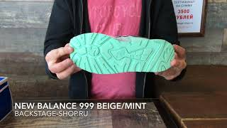 New Balance 999 Beige Mint