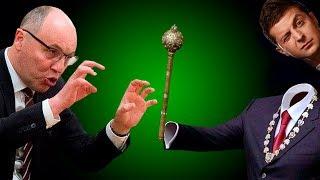 Это позор! Порошенко и Парубий  не пускают Зеленского к власти?