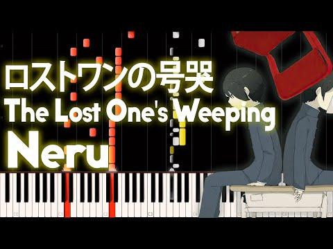 Kagamine Rin - The lost one's weeping 『ロストワンの号哭』 | MIDI piano.
