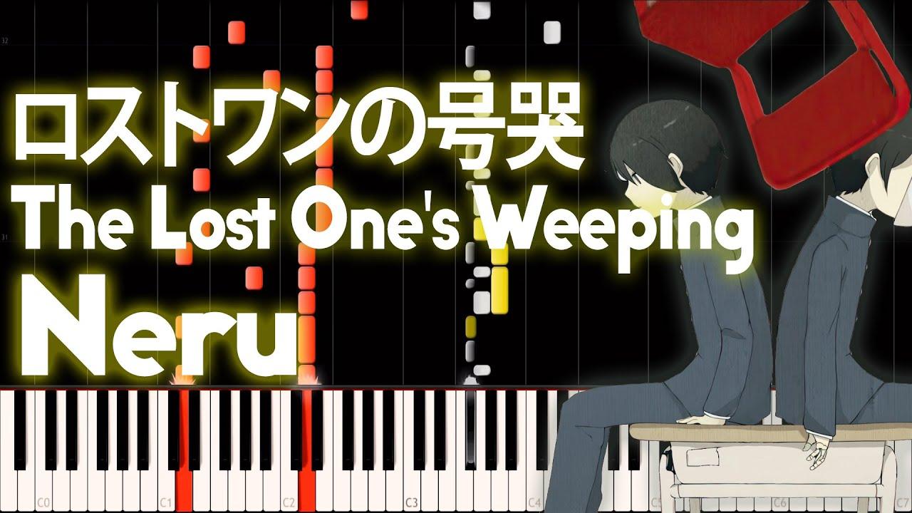 Kagamine Rin - The lost one's weeping 『ロストワンの号哭』   MIDI piano